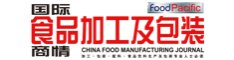 China Food Manufacturing Journal (CFMJ)